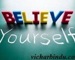 confidence vicharbindu.com